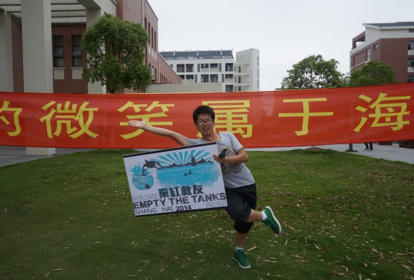"""My smile belongs to the ocean"": Shanghai students call for end to whale exploitation"